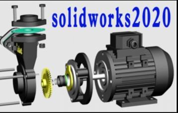 solidworks2020视频教程