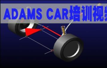 adams car视频教程非网盘下载书籍